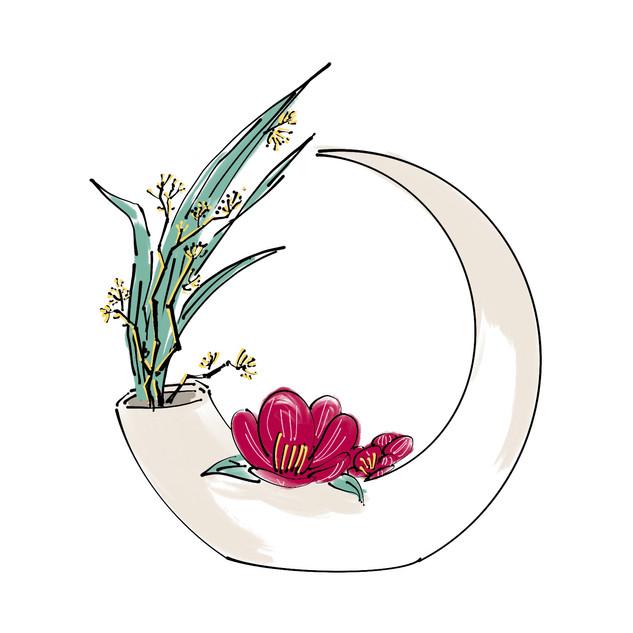 Alphabet Ikebana: O