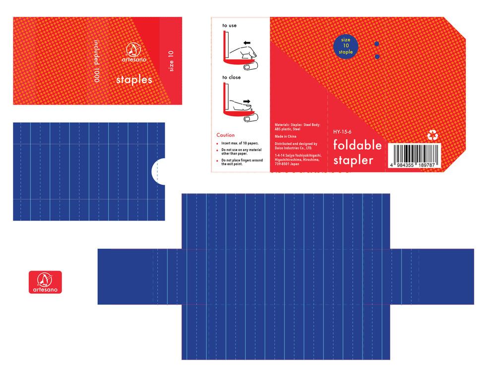 Artesano Foldable Stapler Dieline