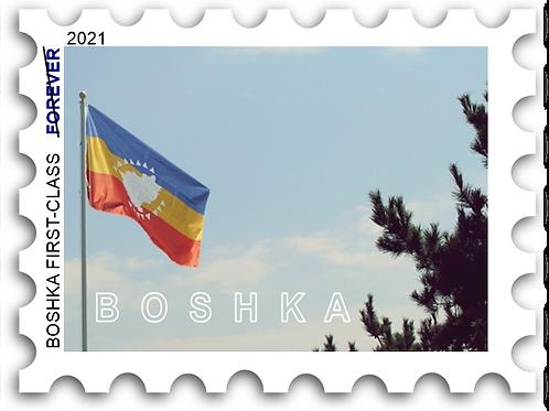 The Boshkan Flag Stamp