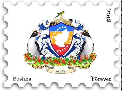 Boshka Crest Stamp