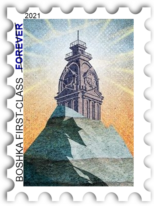 House of Commons Stamp