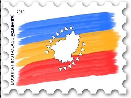 Flag Art Stamp