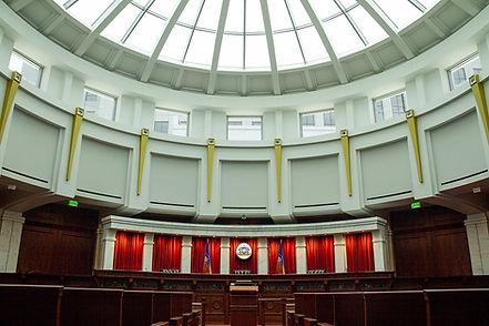 Boshka Supreme Court.jpg