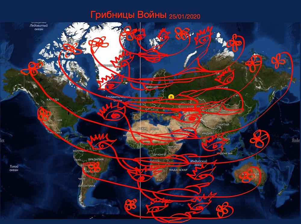 Карта Земли, зараженной грибницами Войны