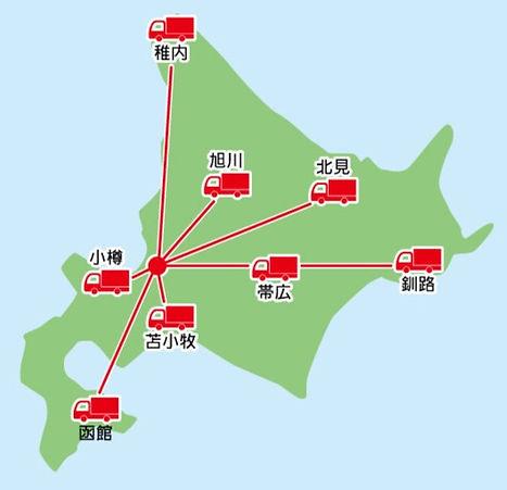 北海道エリア.jpg