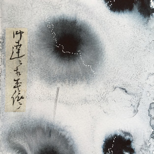 Japanese Blooms 1 Sold