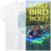 shop-earlybirdtickets-lookcloser.png