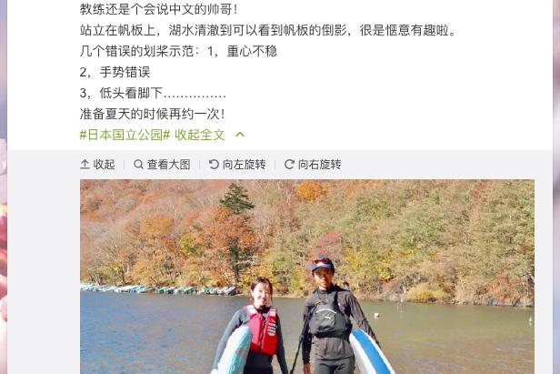 中国のインフルエンサーにSUP体験してもらいました。