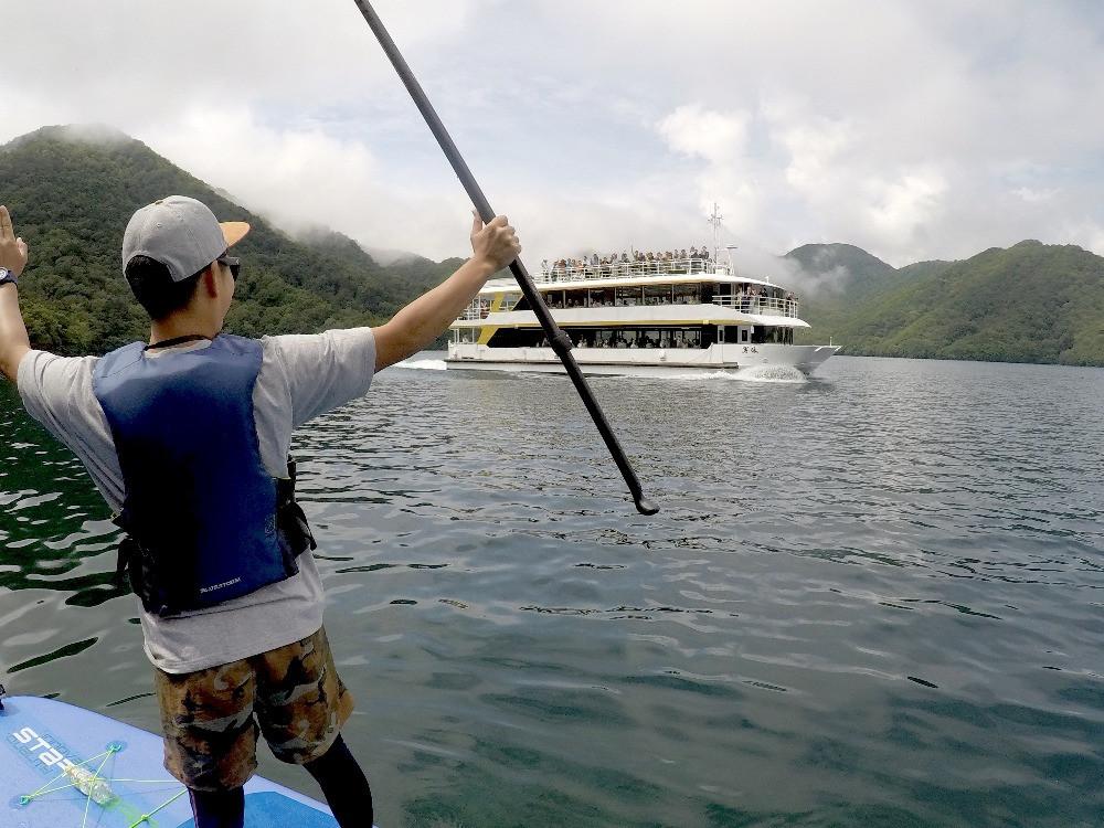supexp-ferry.jpg