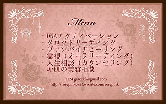 亮子さん名刺ウラ2のコピー.jpg