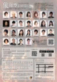 象面ガネーシャ A4たて_裏面 [更新済み]のコピー.jpg