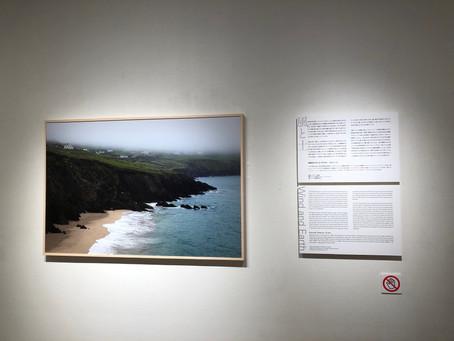 岡嶋和幸 作品展「風と土」