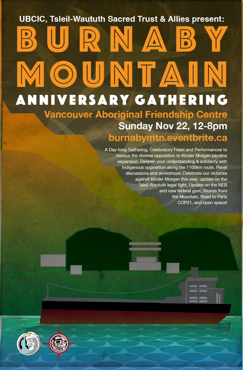 burnaby-mountain-poster-858-01