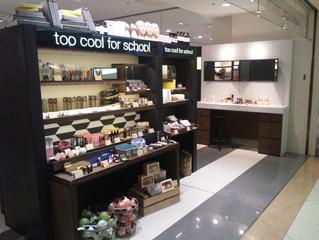 6/28-7/11 続々オープン!「too cool for school」 PLAZAルミネ横浜店 地下2階にてオープン!