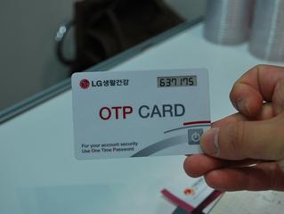 10/13、日経BP社『ITpro』で、〝TIMEOTP〟掲載!!