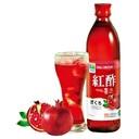 韓国で大人気!飲む紅酢(ホンチョ)発売中