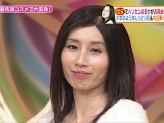 2月18日 日本テレビ『ヒルナンデス!』に商品が紹介されました。