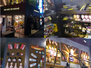 原宿の明治通りにtoo cool for schoolの2号店がオープンしました!
