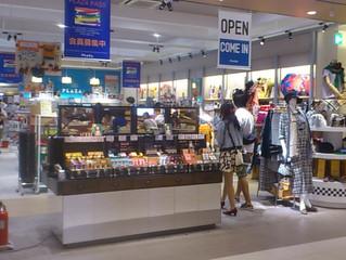 9月14日〜9月30日 PLAZAららぽーと豊洲店にて期間限定で販売を実施しました。