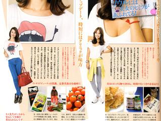 「ホンチョ」が美STORY 9月号に掲載されました。