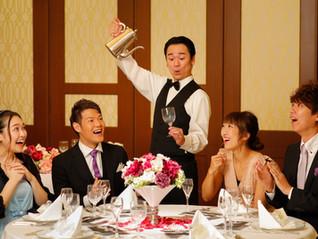 【えっ、ウェイターから変な音!?】テーマパークで人気のパフォーマンスを披露宴用に派遣提供開始