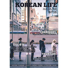 Kpop Life Magazine Korea Life Magazine 3
