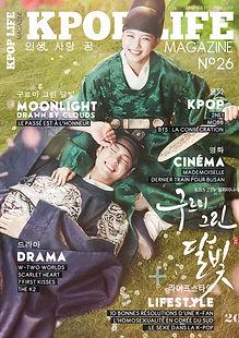 KLM26 Moonlight.jpg
