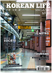 Kpop life magazine 39.png