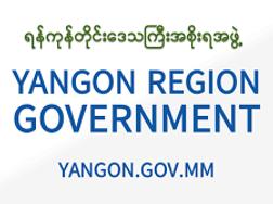 yangonregiongov.png