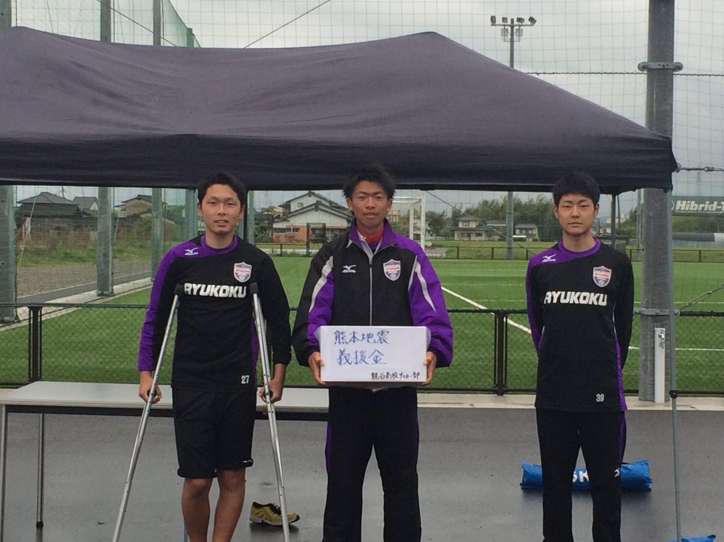 熊本震災支援活動51