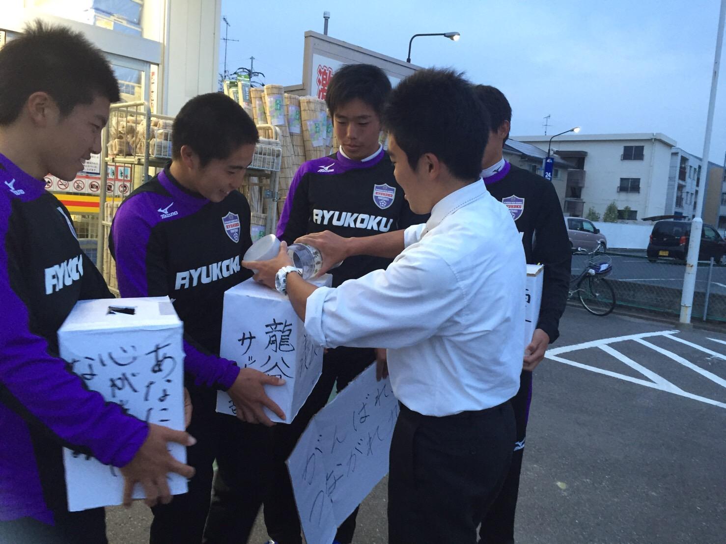 熊本地震支援活動3