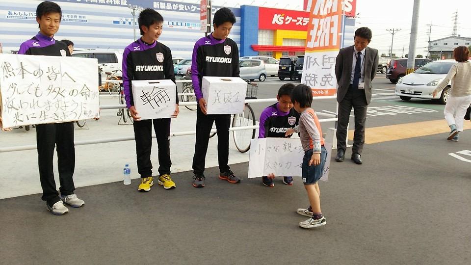 熊本地震支援活動17