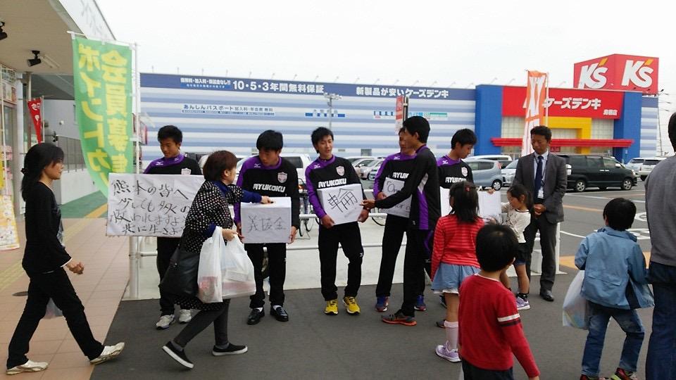 熊本地震支援活動16