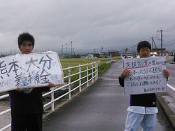 熊本震災支援活動39
