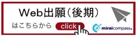 kouki_edited.jpg