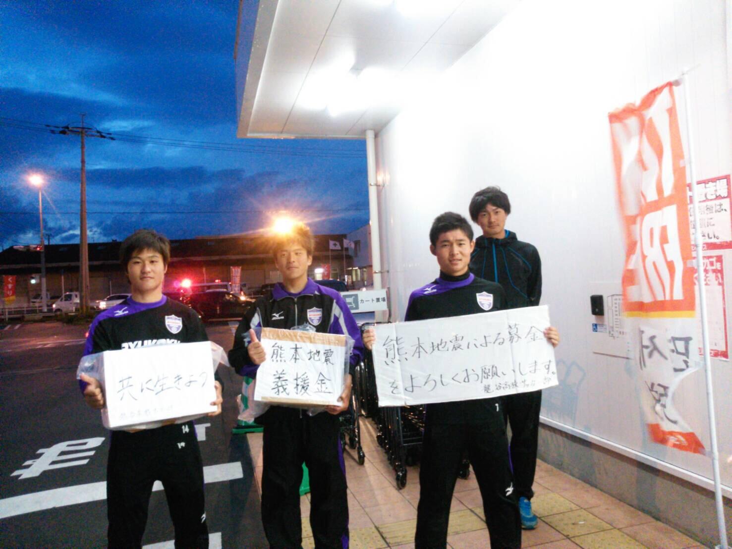 熊本震災支援活動47