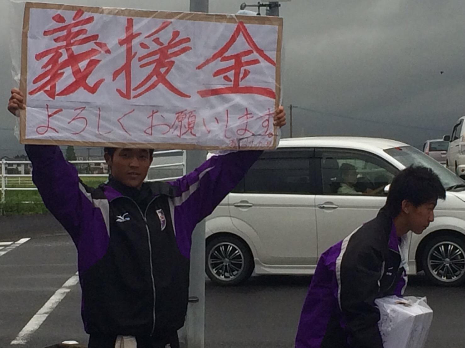 熊本震災支援活動52