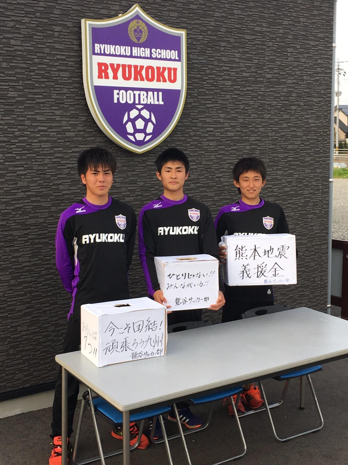 熊本地震支援活動23