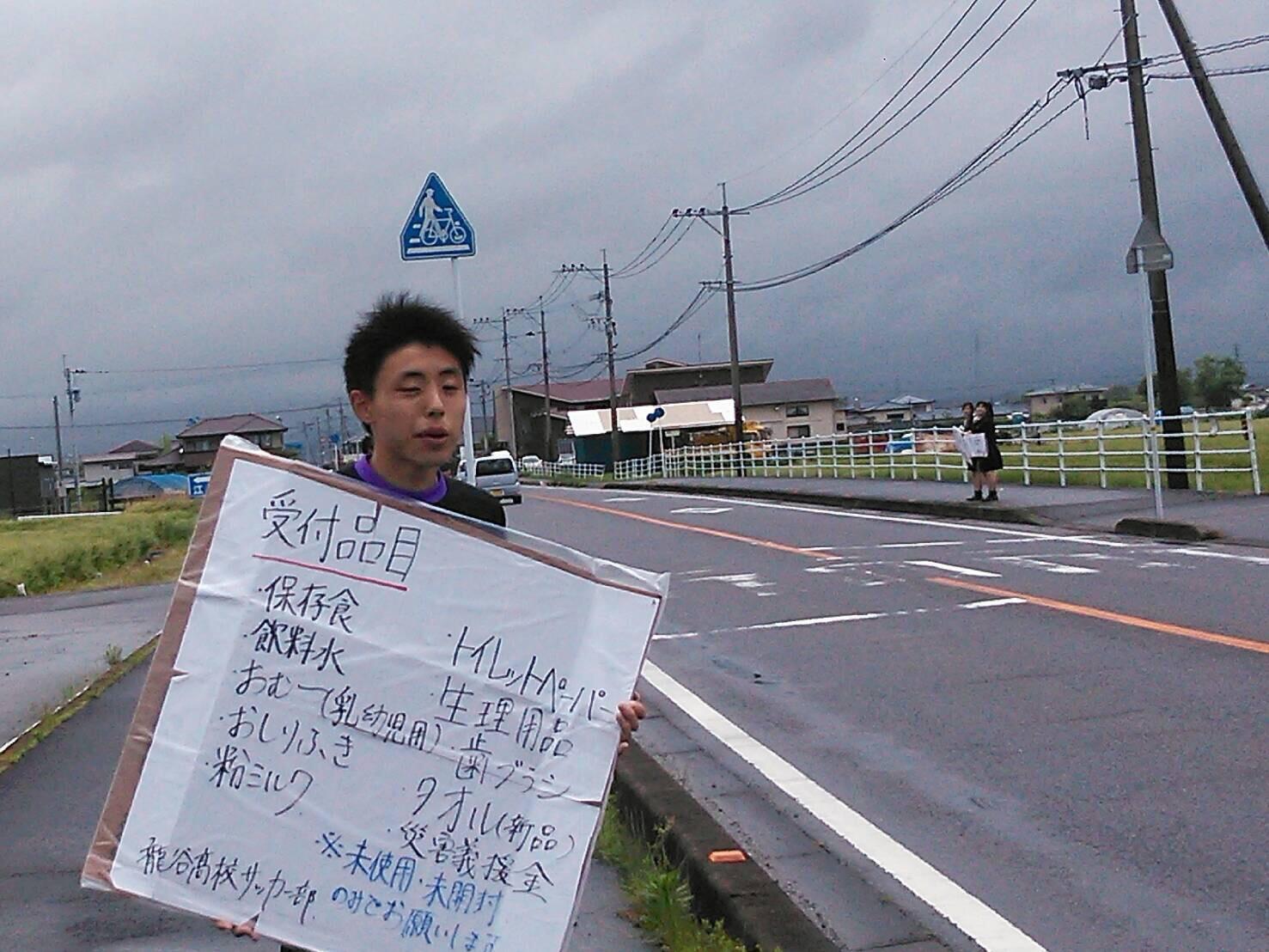 熊本震災支援活動40