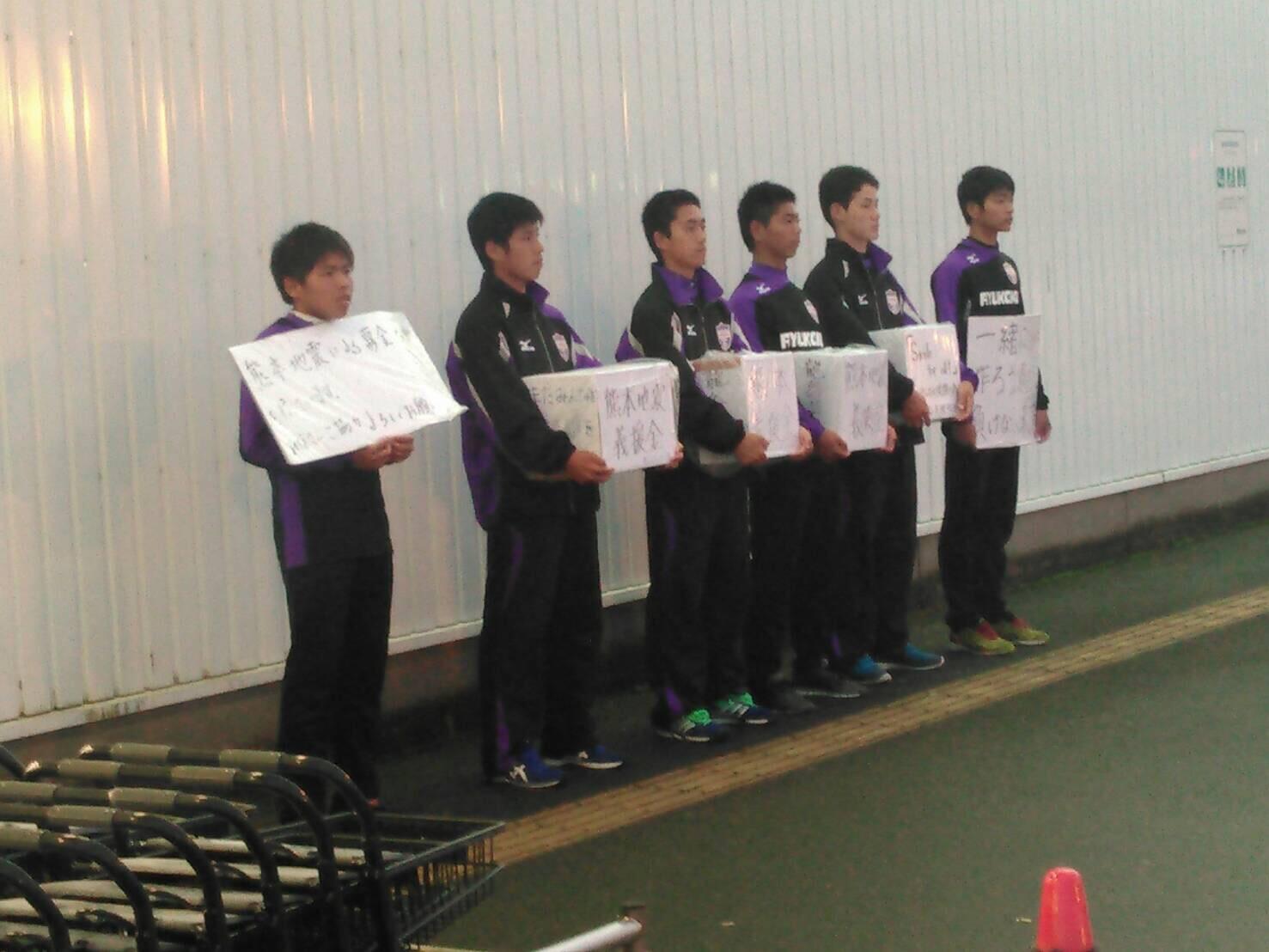 熊本震災支援活動33