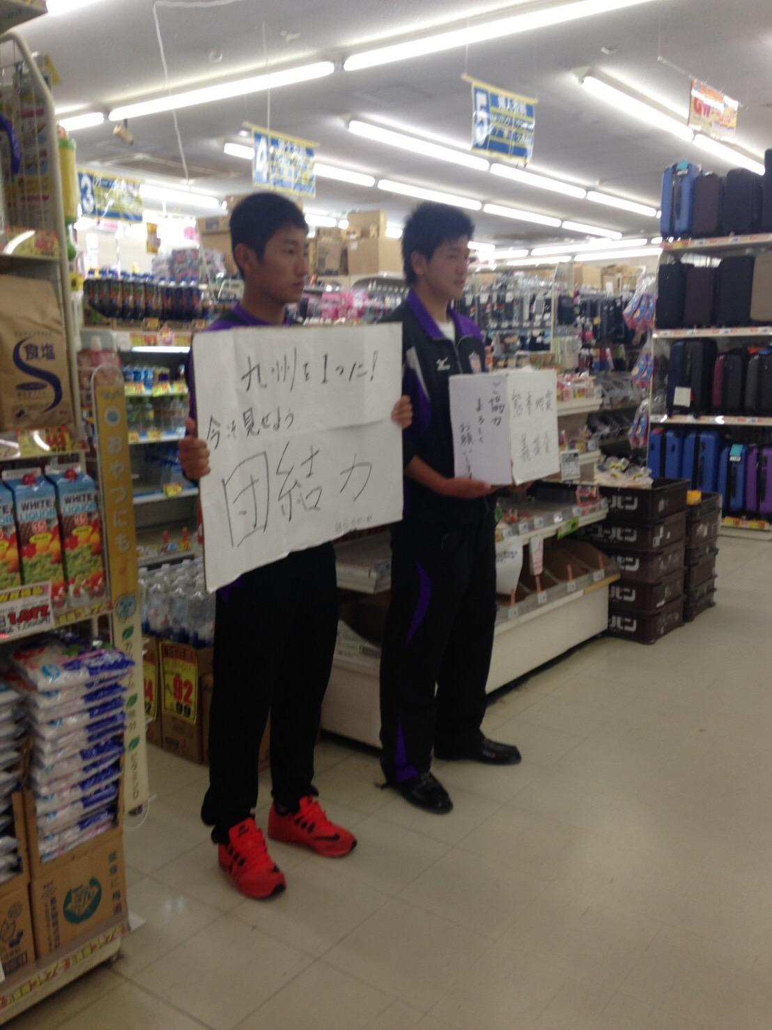 熊本地震支援活動12