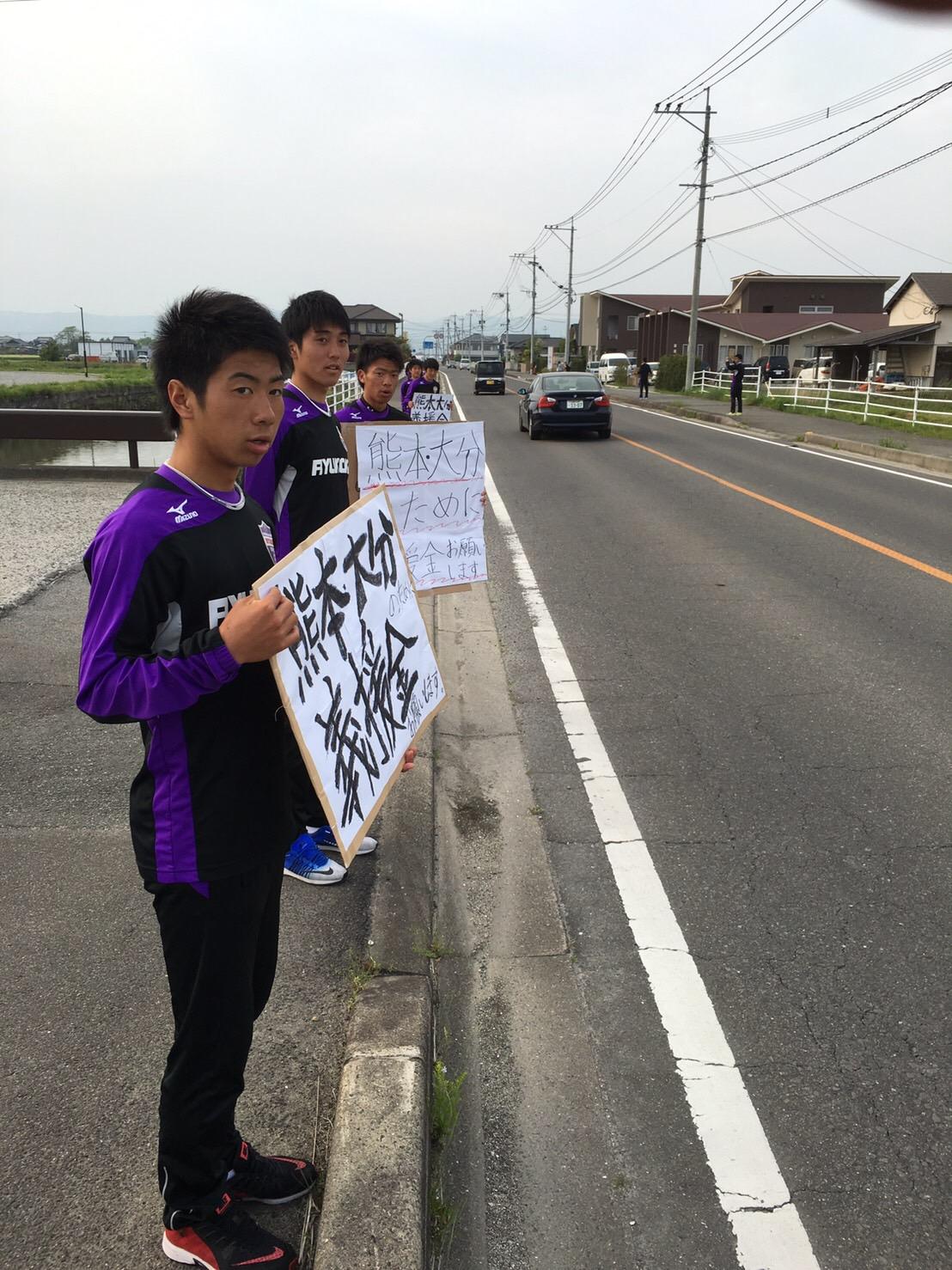 熊本地震支援活動27
