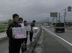 熊本震災支援活動37