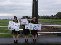 熊本震災支援活動42