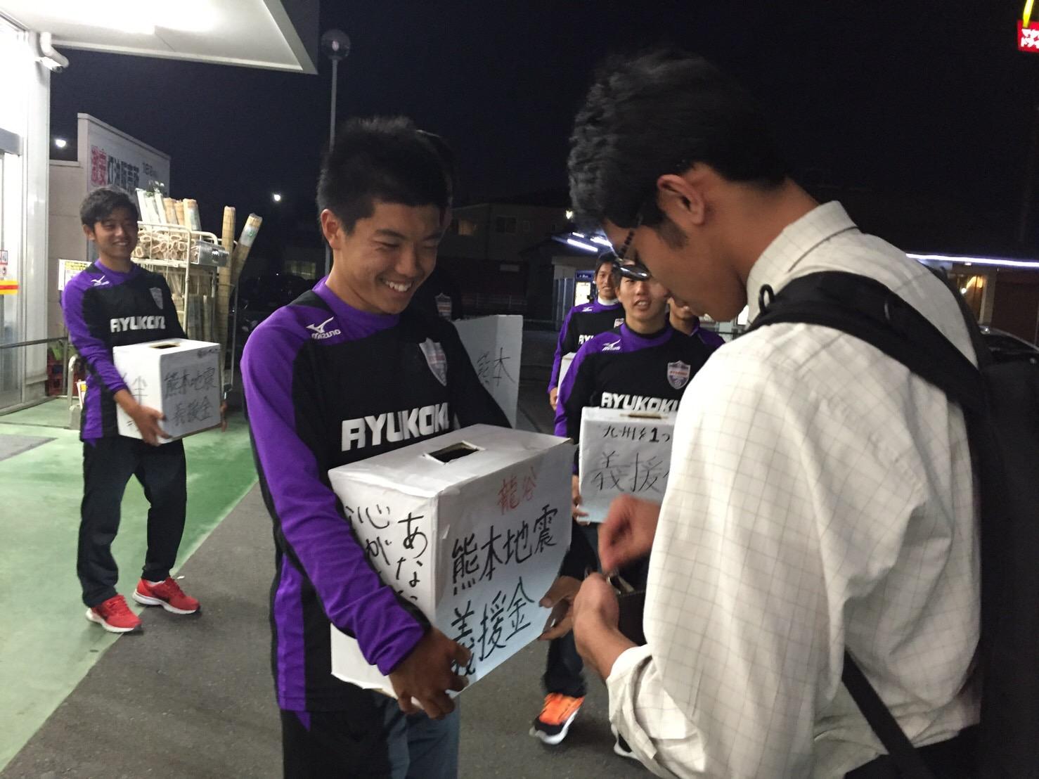 熊本地震支援活動8