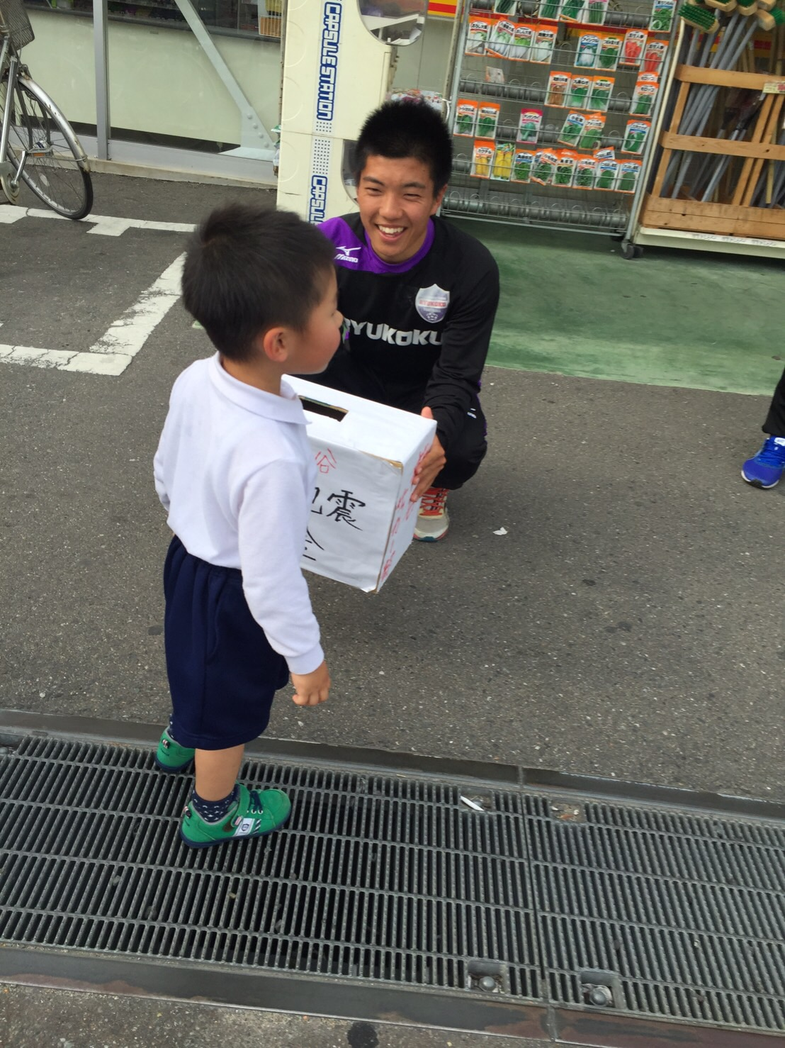 熊本地震支援活動11