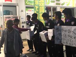 熊本地震支援活動19_edited
