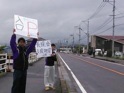 熊本震災支援活動44