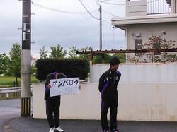 熊本震災支援活動38