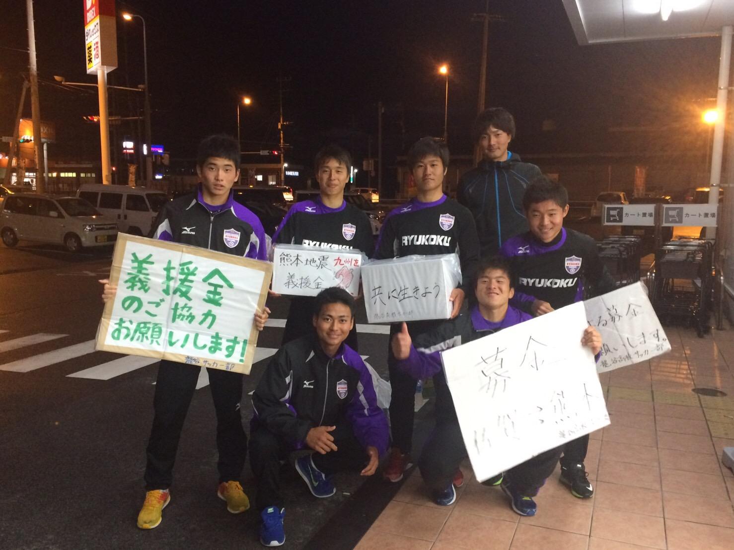 熊本震災支援活動45